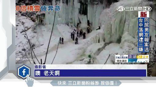 """今年最強寒流! 日東北""""颱風級""""風吹雪"""