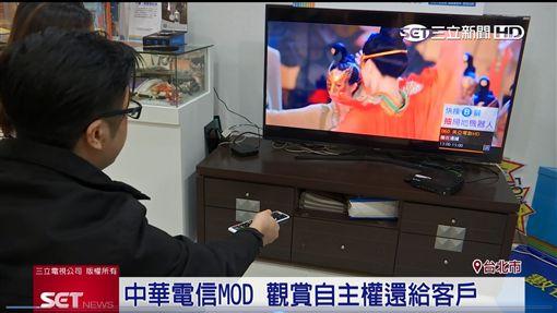 中華電信,MOD,電影,網路,影音平台,VOD