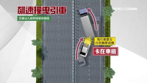 疑轎車飆速失控 追撞曳引車釀1死4傷