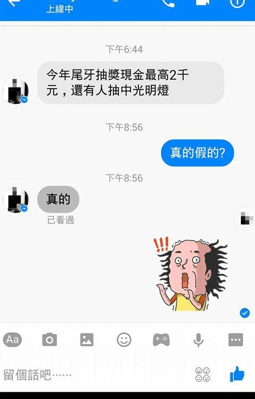 圖/翻攝自謝承均臉書