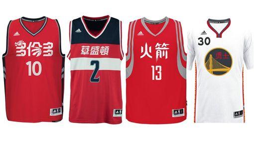 NBA中文版球衣(合成圖/取自NBA Store)