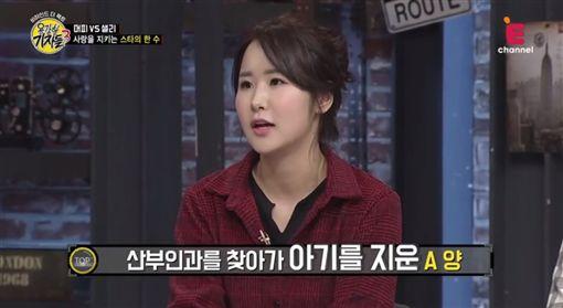 勇敢的記者們,南韓(圖/翻攝自南韓E頻道)
