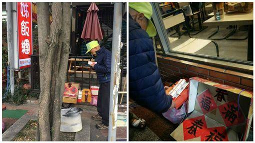 96歲老兵揮毫賣春聯 街頭寒風叫賣讓網友超心疼圖/翻攝自臉書社團新竹爆料公社