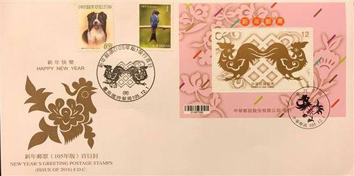 游錫堃準備郵票當伴手禮 翻攝游錫堃臉書