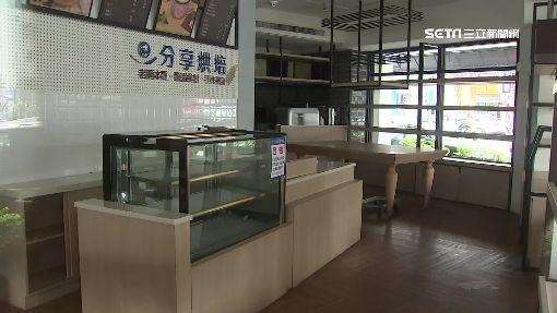 戴勝益弟麵包店突歇業 遭疑惡意倒閉