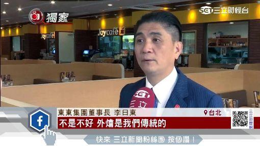 引進日本餐飲品牌 鹽工子變「婚宴南霸天」