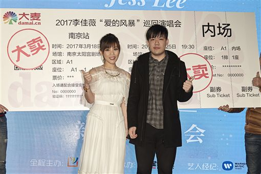 「風暴歌后」宣告開唱 蔡依林送翻糖蛋糕祝賀李佳薇超驚喜 圖/華納提供