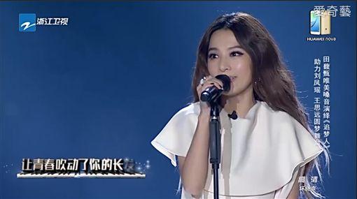 夢想的聲音,林俊傑,田馥甄 圖/翻攝自愛奇藝