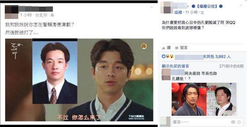 網友在爆廢公社PO文。(圖/翻攝自爆廢公社臉書)