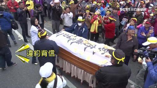 年金改革民眾抗議(圖/翻攝自畫面)