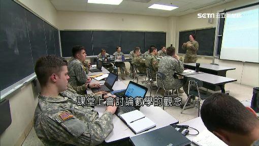 因應網路戰 西點軍校培育專業網軍