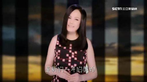 「去年讓大家擔心了」 江蕙親錄影片感謝