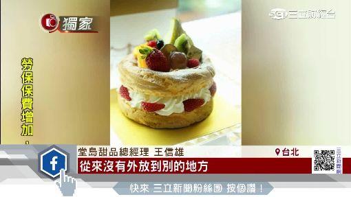"""台商誠意感動老店! 大阪甜點""""魔法生乳卷""""來台"""