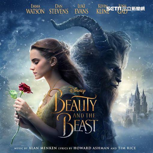 迪士尼經典電影「美女與野獸」真人版圖/環球西洋提供