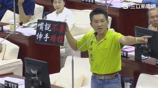 童仲彥,施政報告,議員