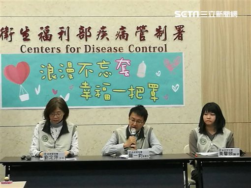 疾管署副署長羅一鈞說明H5N6禽流感疫情狀況。(圖/楊晴雯攝)