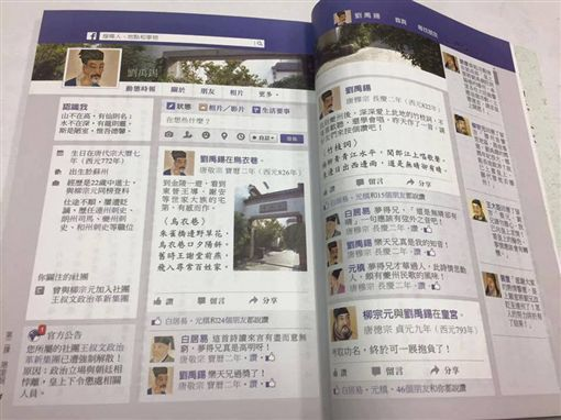 圖/翻攝自郭凡瑀臉書