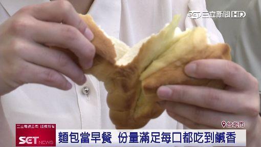 羅宋麵包控福音 超商隨買隨享用