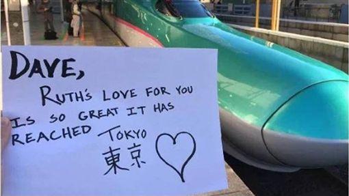 情人節,禮物,Ruth Drury,日本,德州 圖/翻攝自Metro