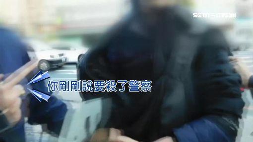 """男騎車未戴安全帽 遭警攔查反嗆""""殺警"""""""