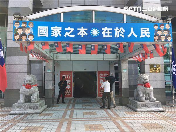 國民黨,中央黨部,外觀,建築圖/記者陳彥宇攝影