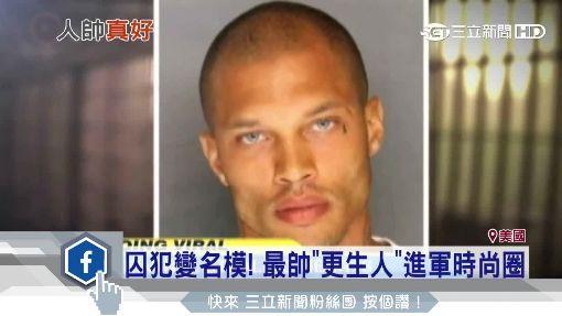 """囚犯變名模! 最帥""""更生人""""進軍時尚圈"""