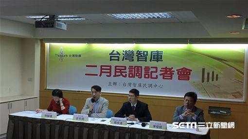 台灣智庫民調記者會 記者張之謙攝