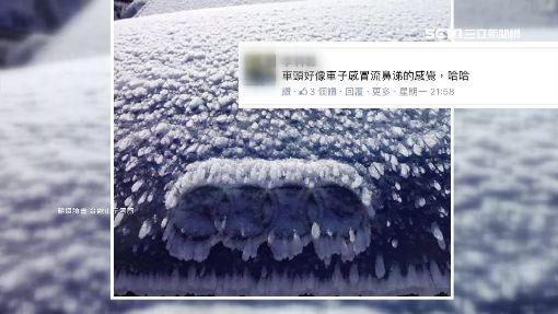 """合歡山火紅""""奧迪TT"""" 冰封五天成話題"""