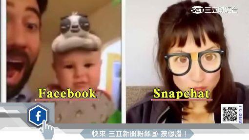 黔驢技窮? 臉書推新功能又爆抄襲