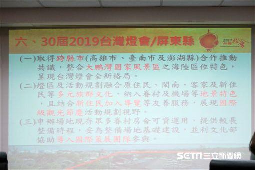 台灣燈會主辦縣市發布記者會,交通部觀光局局長周永暉。(圖/記者簡佑庭攝)