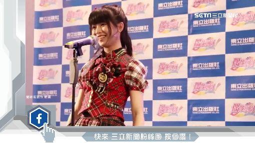 AKB48台妞馬嘉伶 挑戰泳裝秀姣好曲線