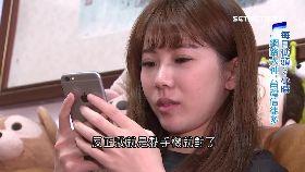 新聞深一度/台灣將遭「數位殖民」?