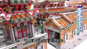 組裝台灣的故事 他用積木蓋出龍山寺