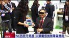 MWC開展 中華電信推無障礙應用