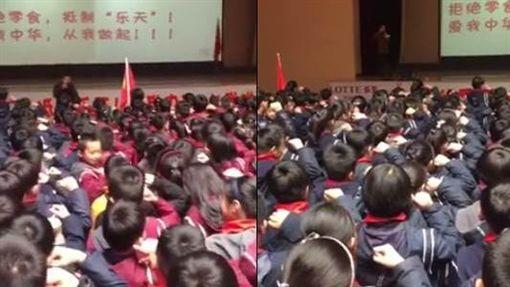 陸小學反韓,小學生宣誓「抵制樂天零食」/臉書