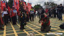 台灣退伍軍人權益保障協會,海軍司令部/記者陳彥宇攝