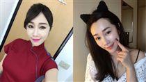 空姐超商領包裹 店員這樣搭訕超高招 林佩瑤 Pei Yao Lin臉書