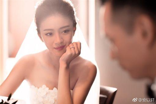 安以軒,陳榮煉,閃婚(圖/翻攝自安以軒微博) ID-841538