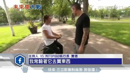"""一格可停""""三輛""""! 電動單輪車搶攻都會區 ID-841908"""