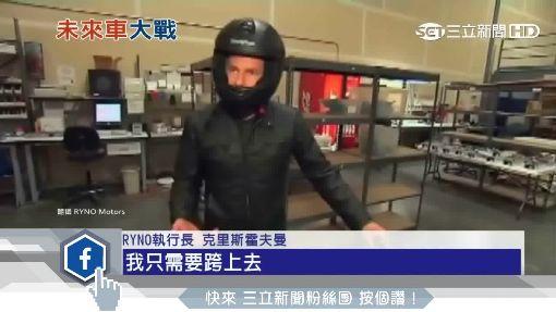 """一格可停""""三輛""""! 電動單輪車搶攻都會區 ID-841910"""