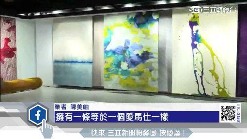 鎖定高端族群 頂級地毯進軍台灣