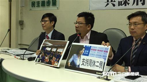 民進黨團記者會,李俊俋,陳其邁,趙天麟 記者張之謙攝