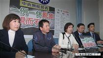 立法院國民黨團召開「一例一休亂象 視而不見記者會」 圖/記者林敬旻攝