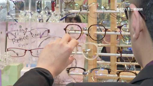 眼鏡,眼鏡行,鏡框,鏡架