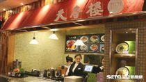 麗緻餐旅集團,天香樓,統一時代百貨。(圖/亞都麗緻提供)