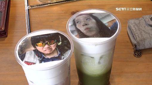飲料業者推3D打印 彩色照片變奶泡