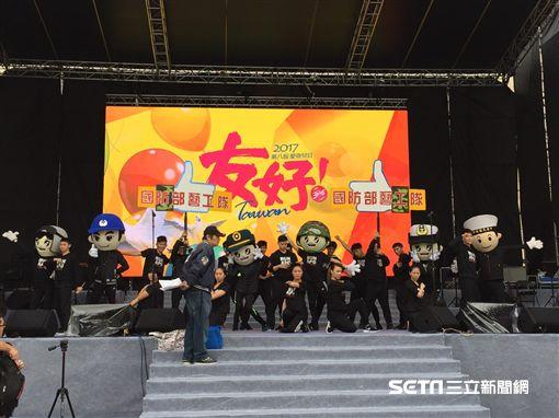3月18日是336愛奇兒日,台北市政府前熱鬧舉行園遊會 國防部提供