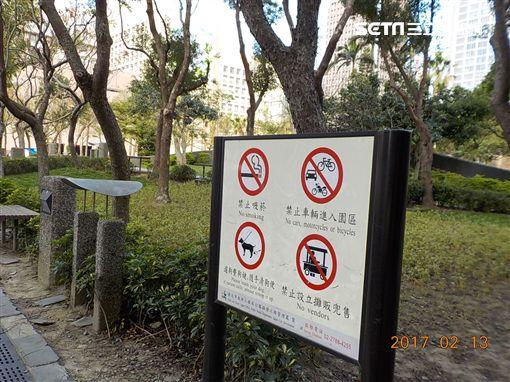 停這些地方小心吃罰單! 北市公園處重申禁停區 工務局提供