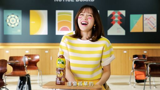 EXID,Hani,代言,台灣飛想茶圖/翻攝自YouTube