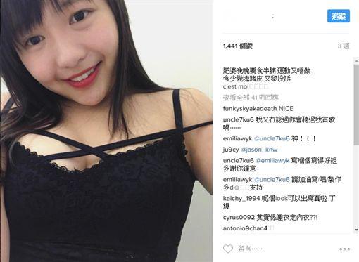 香港中文大學法律系四年級生黃于喬泣訴遭網路霸凌過程/翻攝自黃于喬IG